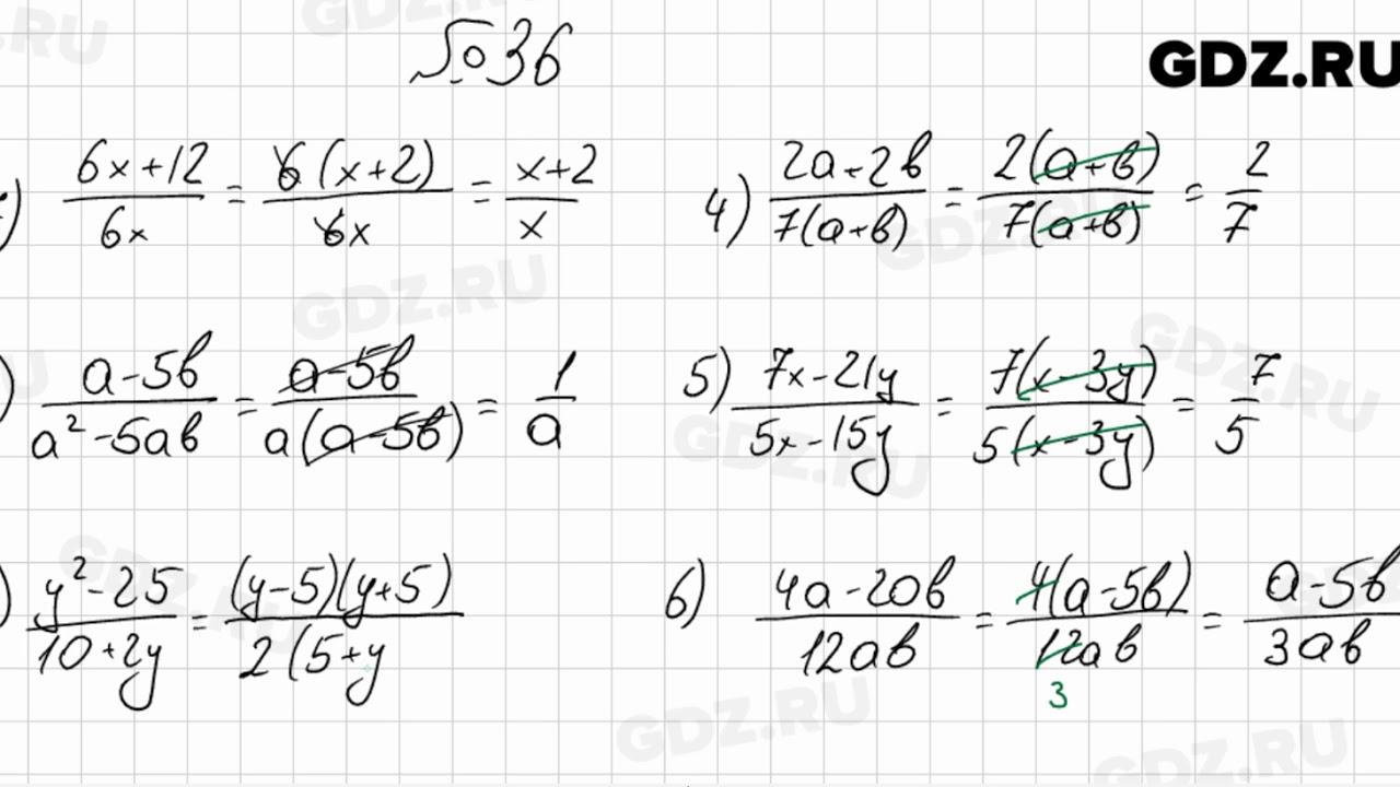 Решебники за 8 класс по алгебре мерзляк полонский якир