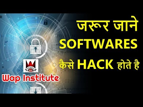 Software Security System Hosted By Wap Institute Powered By Sweetus Media Er Saurav