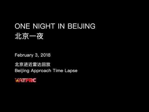 "VATPRC ""One Night in Beijing"" Beijing Approach Time Lapse"