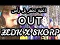 ZEDK X SKORP • OUT [ Clip Officiel ] Reaction syr  اغنية جزائرية روعة