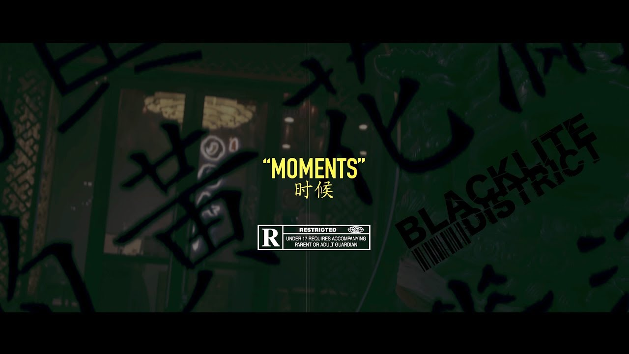 Moments Blacklite District Roblox Id Roblox Music Codes