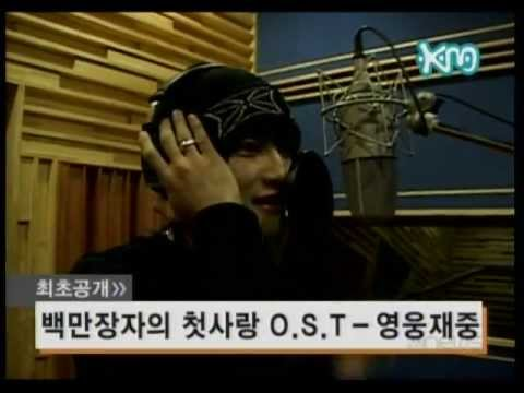 Jaejoong recording Insa at studio (Millionaire's First Love OST) - 2006.01 KM News