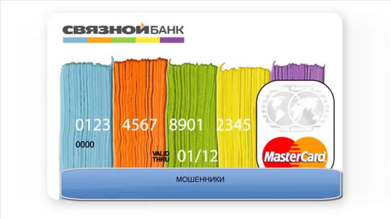 Связной банк звонят коллекторы реструктуризация долга по кредиту втб 24