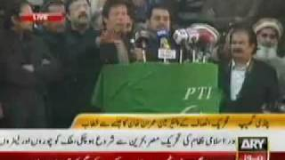 Imran Khan addressing in My city PINDI GHEB , Only Frome chenal, wiqi9