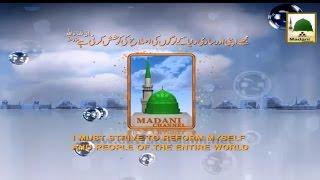 Madani Muzakray Ki Madani Mehak - Beta Ho to Aisa - Kitab Ka Taruf - Maulana Ilyas Qadri