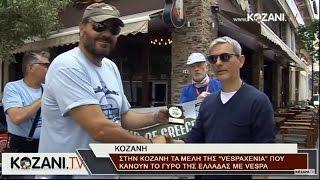 Ο γύρος της Ελλάδας με Vespa! Η