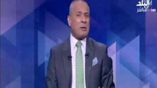أحمد موسى يهدد الداعين للتظاهر الجمعة المقبل: «الشعب هيديكم درس» (فيديو) | المصري اليوم