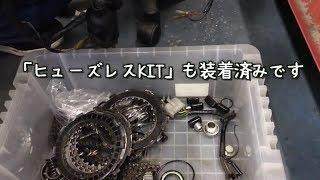 エンジンが載ったそうです/CB400F(ヨンフォア) #044