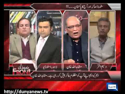 Dunya News-On The Front With Kamran Shahid-16-12-2012