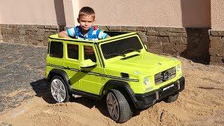 Новый Джип Мерс Амг 63 | Дима И Машинки