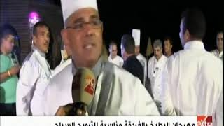 شاهد.. مهرجان البطيخ السياحي بالغردقة -          بوابة الشروق