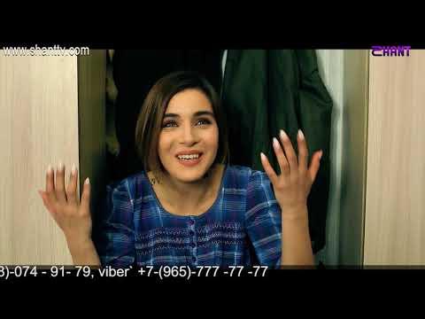 Էլենի օրագիրը 2/Eleni Oragir 2 - Սերիա 122
