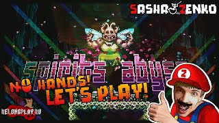 Spirits Abyss Gameplay (Chin & Mouse Only)