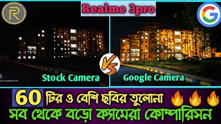 Google camera for realme 3 realme 3 pro best stable gcam 2019