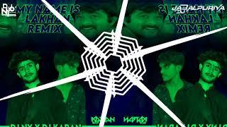 Ram Lakhan Dj Ny Official X Dj Karan Jbp By Jabalpuriya Dj Music