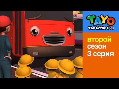 Приключения Тайо НОВЫЙ сезон, 3 серия, Гани - учитель, мультики для детей про автобусы и машинки