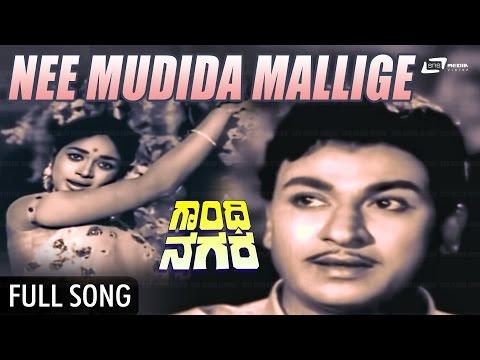 Nee Mudida Mallige | Gandhinagara –...