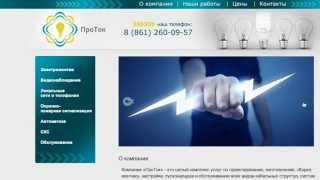 Аудит сайта  Электромонтажные работы(Наш сайт: http://impulse-marketing.ru КП с ценами и сроками Вышлю вам на е-мэйл. Если до 6го августа начнете с нами работат..., 2014-07-31T11:10:33.000Z)