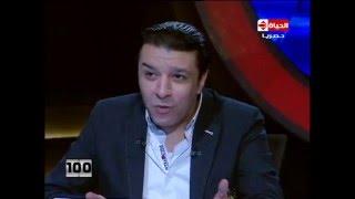 "شاهد.. مصطفى كامل: ""من يهاجم عمرو دياب حقود وقلبه أسود"""
