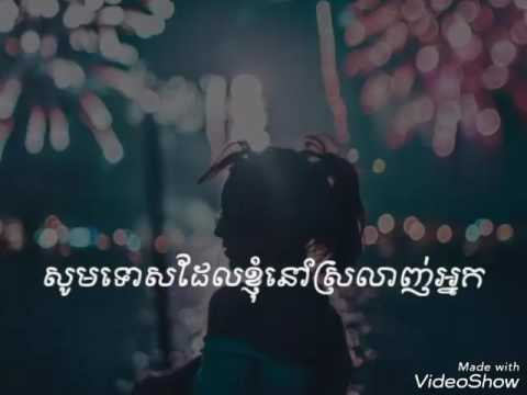 You are my love ( Thai song )