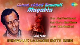 Ishqwale Lajawab Hote Hain | Ghazal Song | Yusuf Azad Qawwal