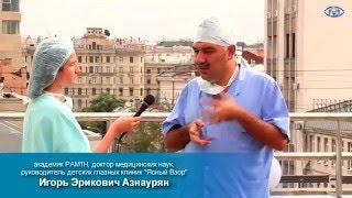 видео Зондирование слезного канала у детей: этапы операции