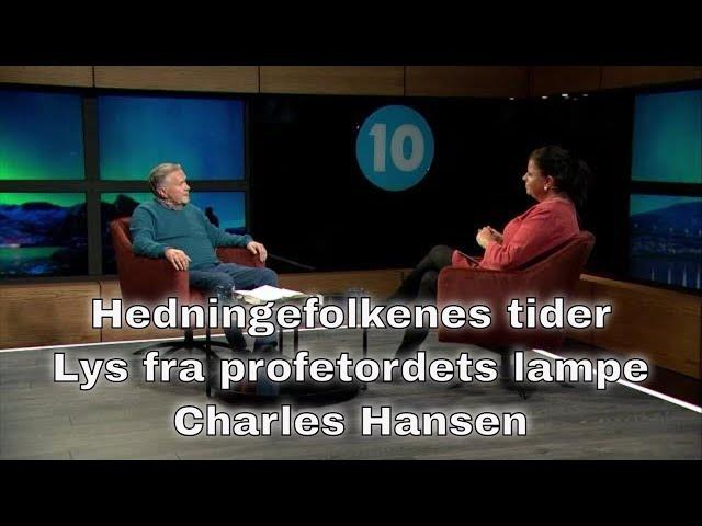 Kanal 10 Kveld | Hedningfolkenes tider | Lys fra profetordets lampe | Charles Hansen | Ep2