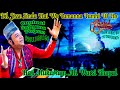 Dil Jisse Zinda Hai Wo Tamanna Tumhi To Ho/Haji Seyyad Mukarram Ali Warsi Bhopal