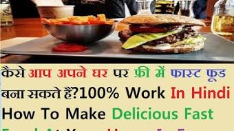 Video about free recipes download phim mi nht free download fast food recipes in hindiurdu forumfinder Image collections