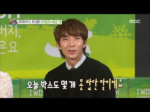 [HOT] How did you feel to serve Mickey Mouse?,섹션 TV 20181210