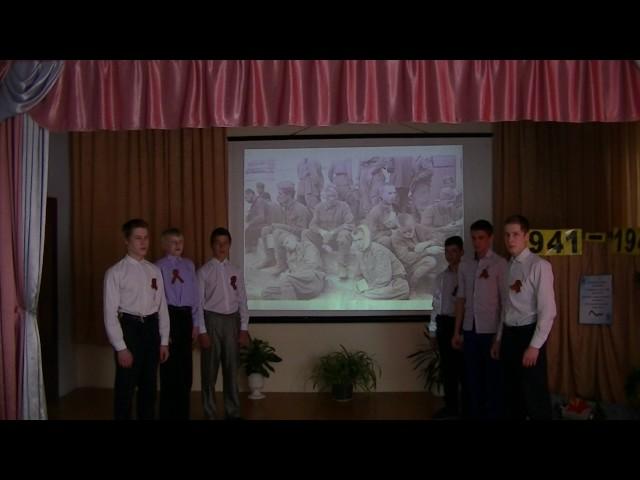 Изображение предпросмотра прочтения – «ученики 8-9 класса» читает произведение «Пропали без вести солдаты» Н.Шумова