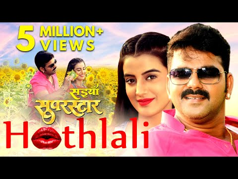 Hothlali | Pawan Singh | Saiyan Superstar | New Bhojpuri Superhit Movie Song