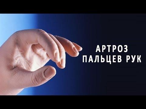 Почему у ребенка болят пальцы на руках