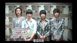 MTV音樂頻道 MTV Networks Taiwan 2010.mp4
