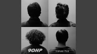 [4.03 MB] Terpaku Pilu (feat. Payung Teduh)