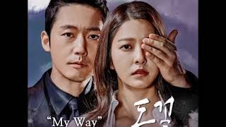 Money Flower Korean Drama
