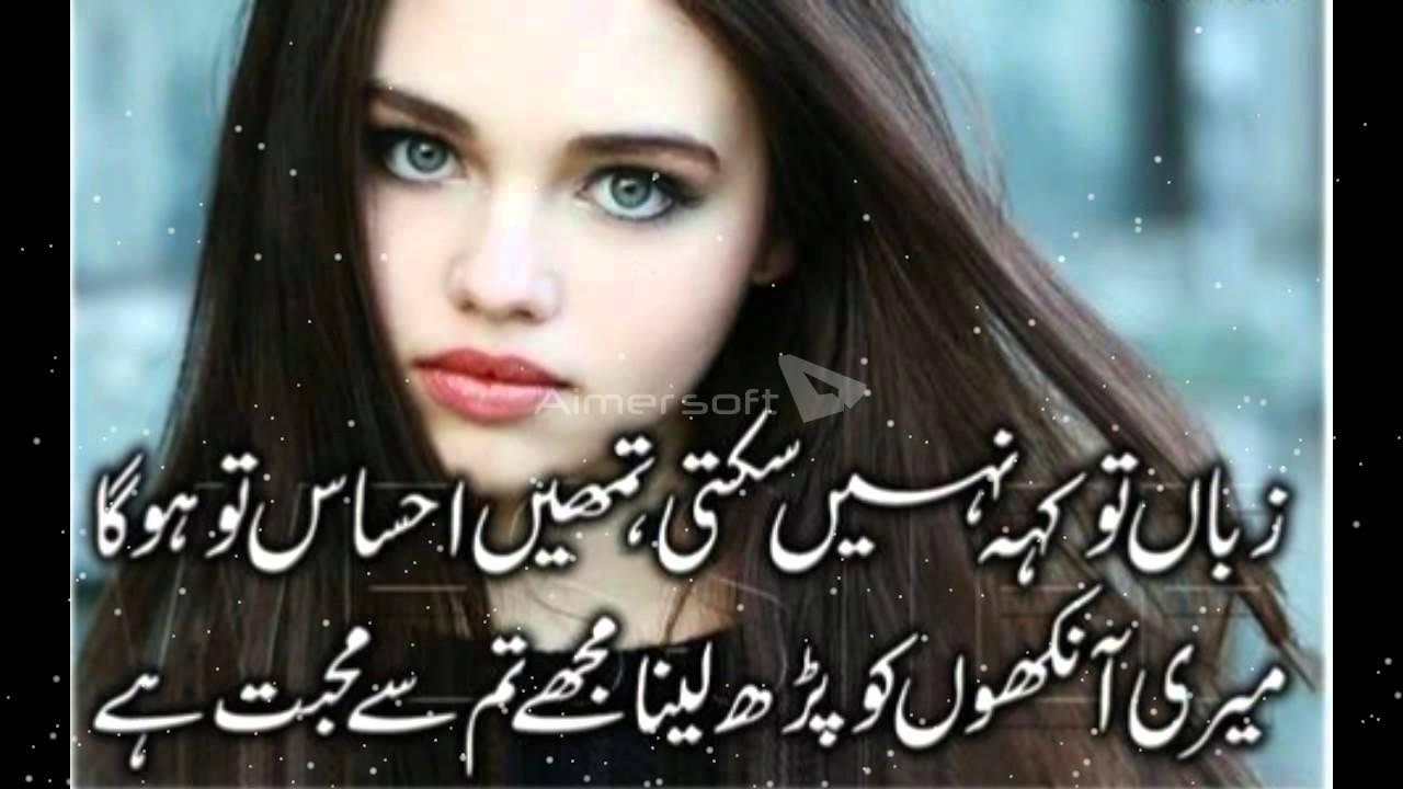 sad urdu ghazal 2015 - YouTube