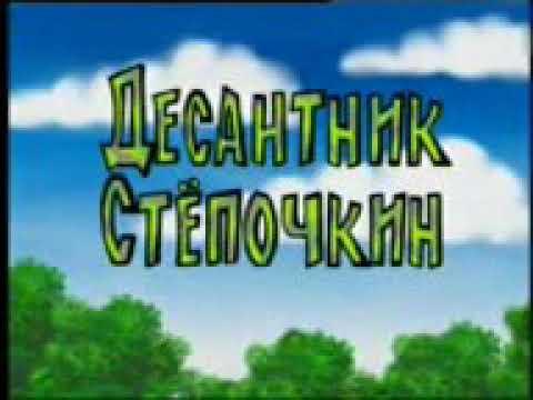 """Десантик Мамтахун """"уйгурский прикол"""""""