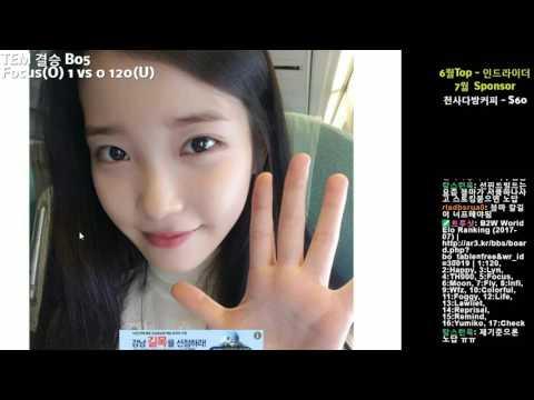 워크3 TEM 예선 결승 Focus vs 120