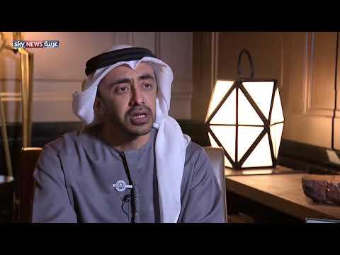 الشيخ عبدالله بن زايد: -قوة الجواز الإماراتي مستمدة من السمعة الطيبة للمواطن الإماراتي-  - نشر قبل 2 ساعة