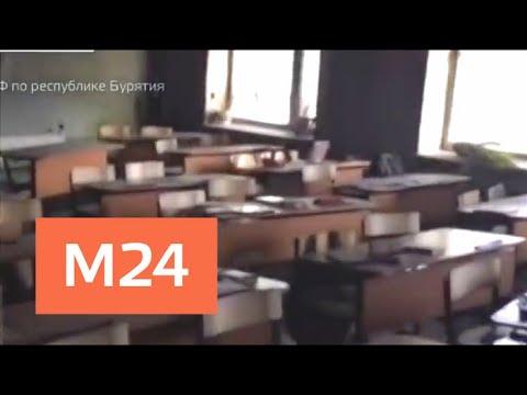 Пострадавшие при нападении в башкирской школе находятся в состоянии средней тяжести - Москва 24