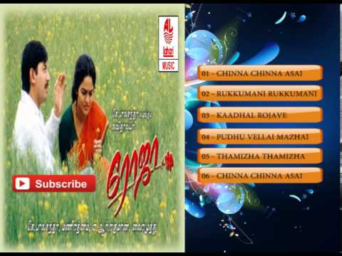 Tamil Old Hit Songs  Roja Movie Full Songs  Jukebox