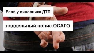 видео КАСКО от