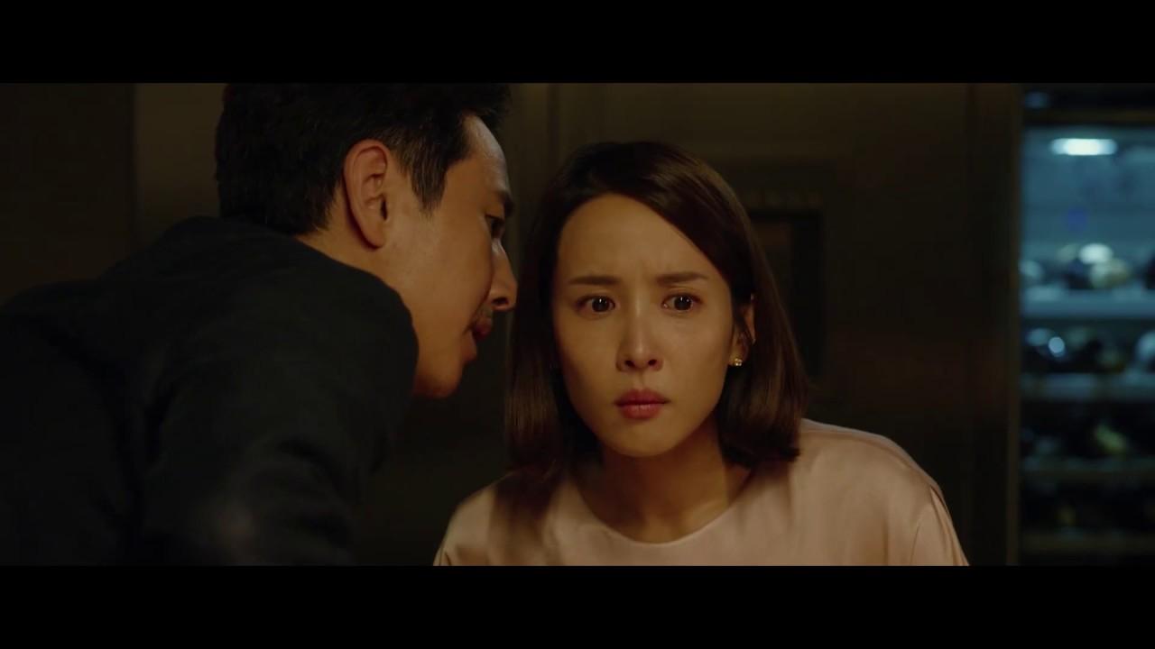 Download Trailer oficial: PARASITA, de Bong Joon-ho