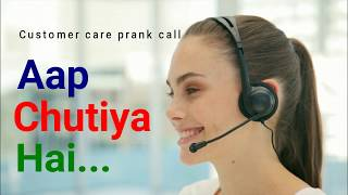 Funny customer care prank call india in hindi 2017