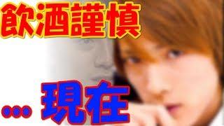 干された元関ジャニ∞・NEWSの内博貴(30)の現在… 【関連動画】 ・関ジャ...