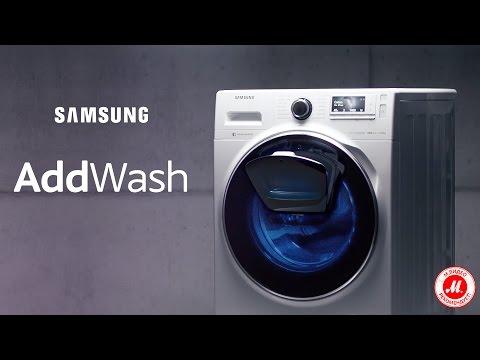 Ремонт стиральных машин на дому в Санкт Петербурге