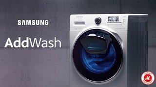 Стиральные машины Samsung серии AddWash(Добавить вещи во время стирки и отстирать всё за 30 минут... Легко с машиной серии AddWash Подробнее – http://www.mvideo.r..., 2016-05-23T09:42:18.000Z)