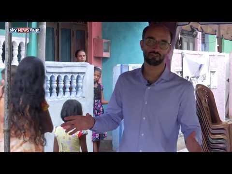 دعوات لضرورة نبذ التفرقة والتمسك بالوحدة الوطنية في سريلانكا  - نشر قبل 9 دقيقة