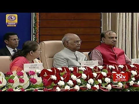 Commemoration of 3rd anniversary of Speaker's Research Initiative (SRI)
